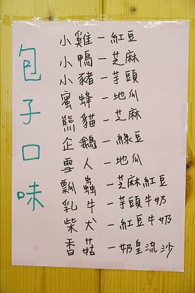 肉鮮生大雅店_210203_31.jpg