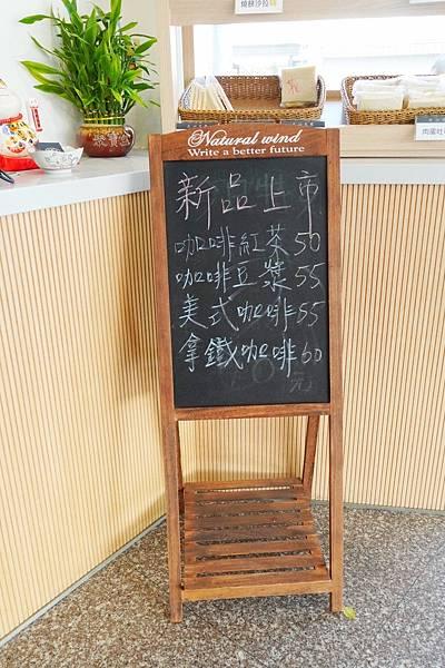 正心豆漿_210215_6.jpg