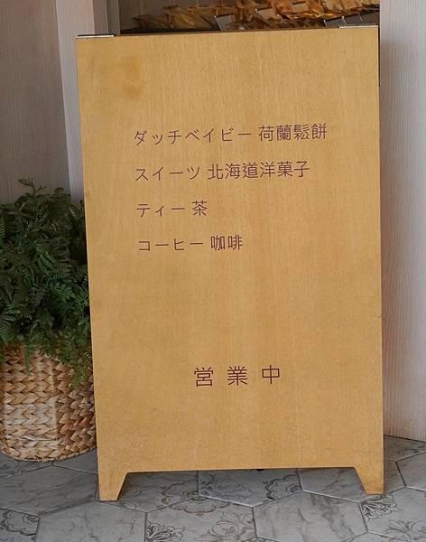 森果香Moricaca_210224_5.jpg