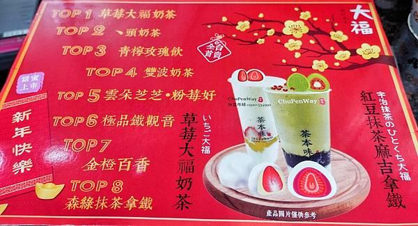 茶本味_210309_8.jpg