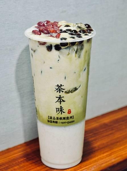 茶本味_210309_17.jpg