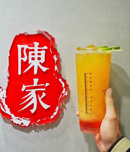 茶本味_210309_14.jpg