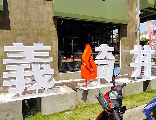 義崎丼和牛丼x鍋物太平旗艦店飯_210316_3.jpg