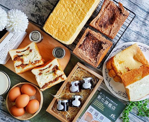 Mr.パン胖先生頂級生吐司彰化旗艦店_210328_1.jpg