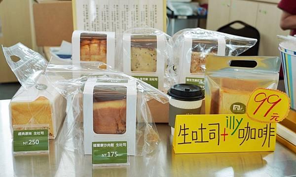 Mr.パン胖先生頂級生吐司台中高鐵店_210405_6.jpg