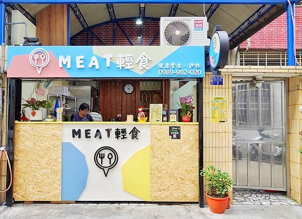 Meat輕食_210410_2.jpg
