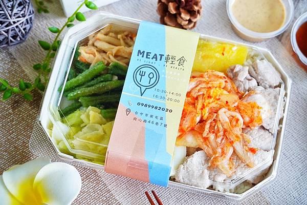 Meat輕食_210410_6.jpg