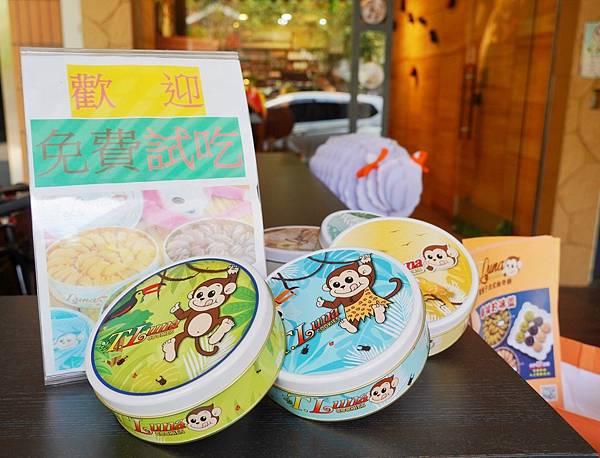 T.Luna猴子曲奇中興店_210412_7.jpg