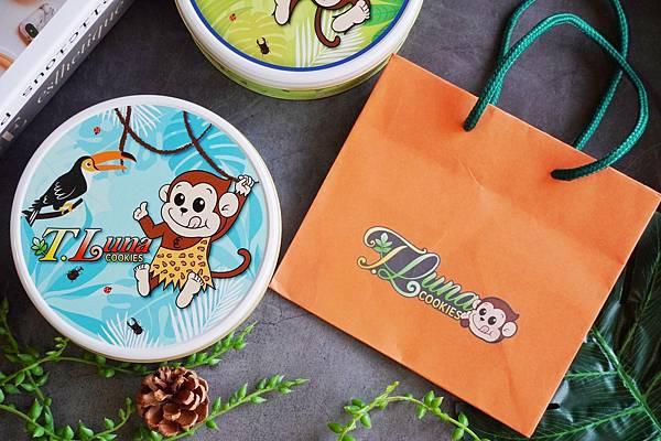 T.Luna猴子曲奇中興店_210412_34.jpg