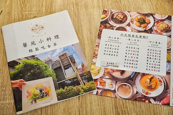 馨苑小料理_210417_20.jpg