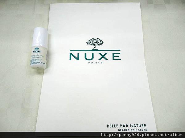 NXUE01.jpg