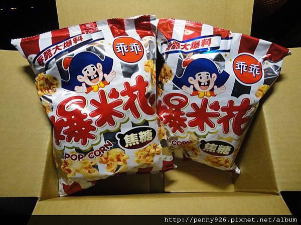 pop corn-01.JPG