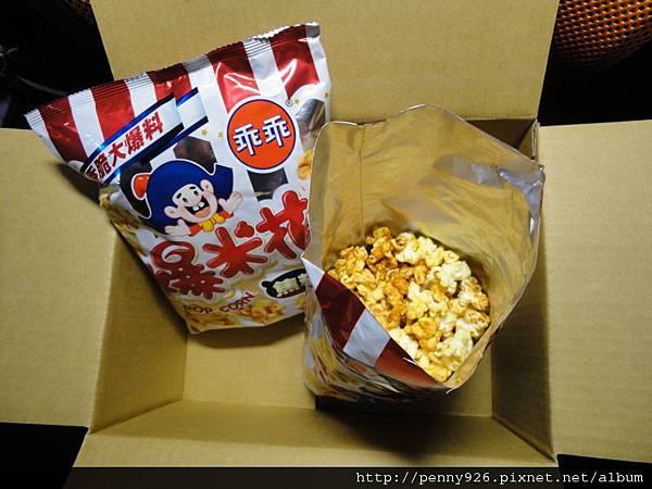 pop corn-02.JPG