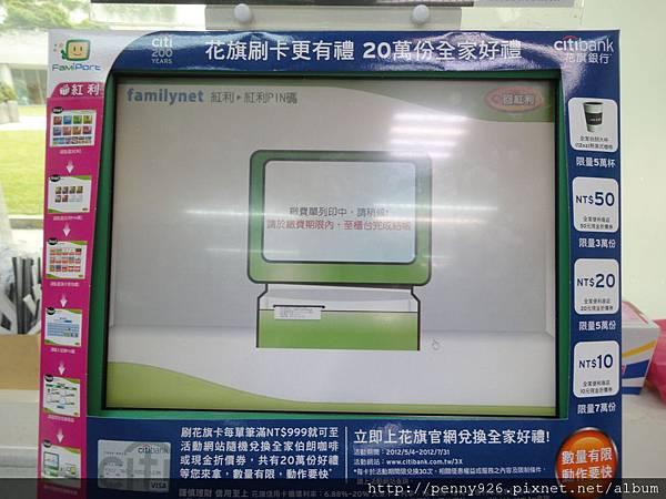 20120611_04