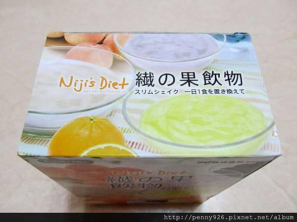 Niji's Diet_02