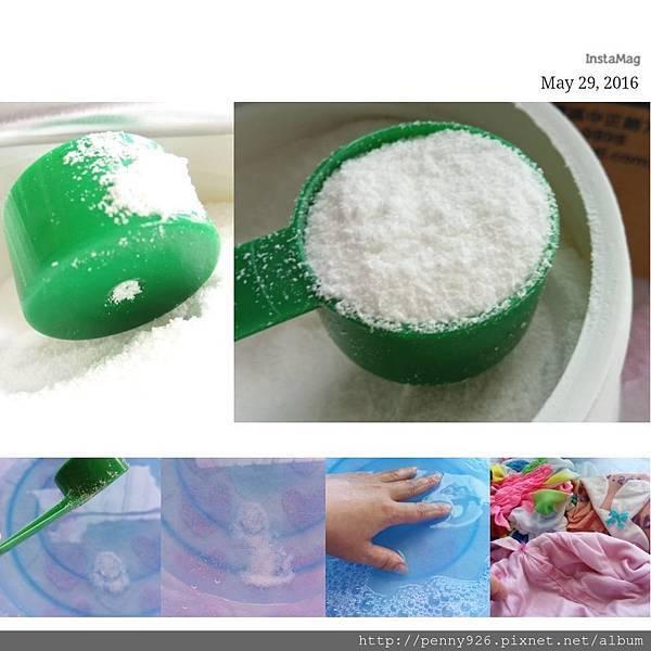 Charlie%5Cs Soap-3.jpg