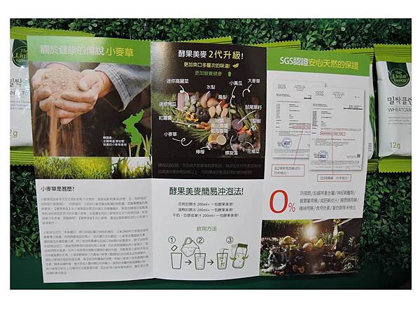 the light green6.JPG