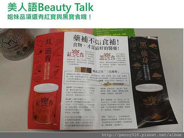 Beauty Talk 3.JPG