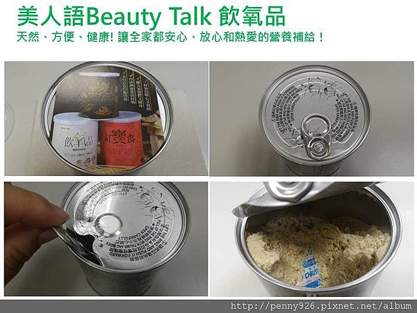 Beauty Talk 6.JPG