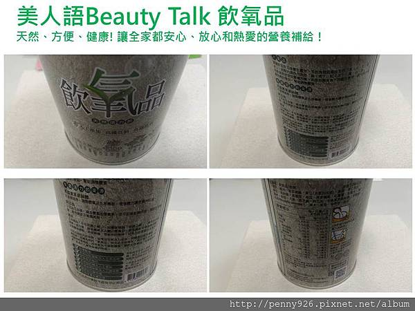 Beauty Talk 4.JPG