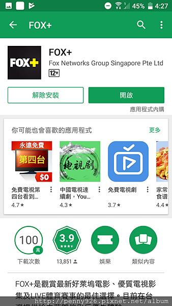 FOX+ app-05.png