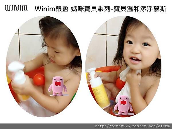 Winim-06.JPG