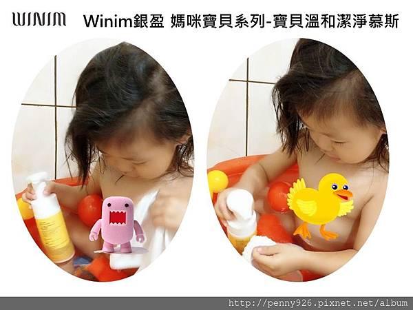 Winim-07.JPG
