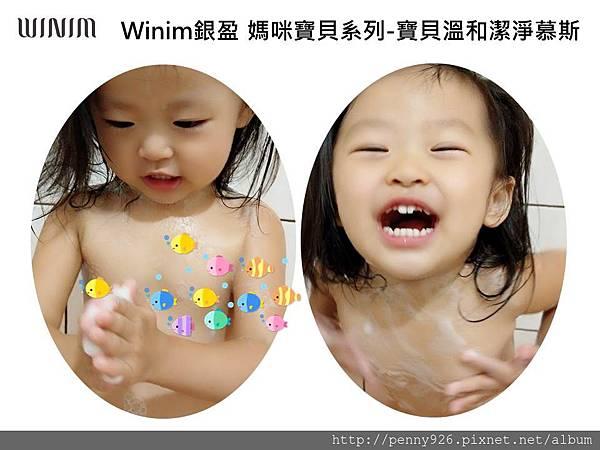 Winim-10.JPG