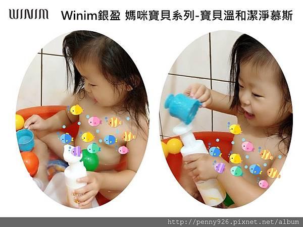 Winim-09.JPG