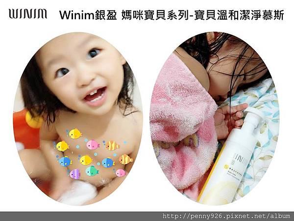 Winim-12.JPG