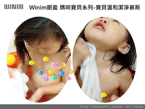 Winim-11.JPG