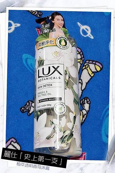 LUX01.jpg