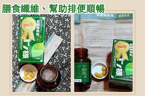 supplement.jpg05.jpg