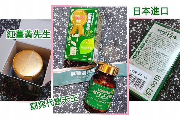 supplement.jpg03.jpg