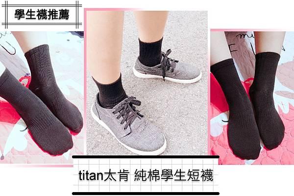 titan-05.jpg
