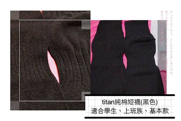 titan-04.jpg