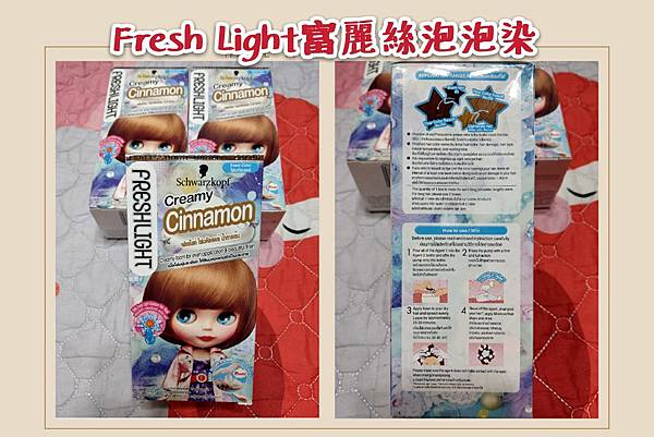 Fresh Light01.jpg