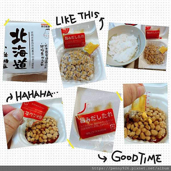 北海道小粒納豆02.jpg