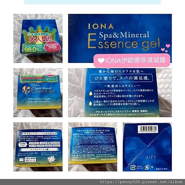 IONA-01.jpg