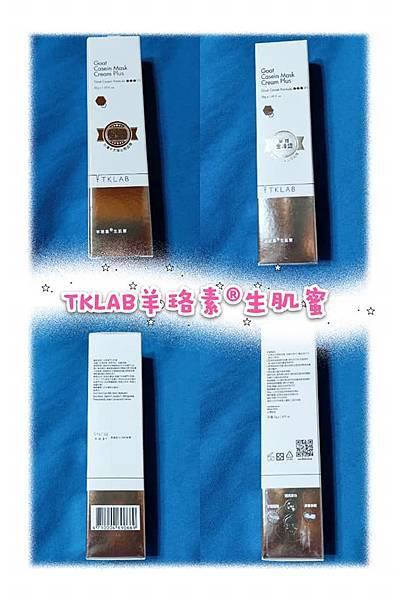 TKLAB-03.jpg