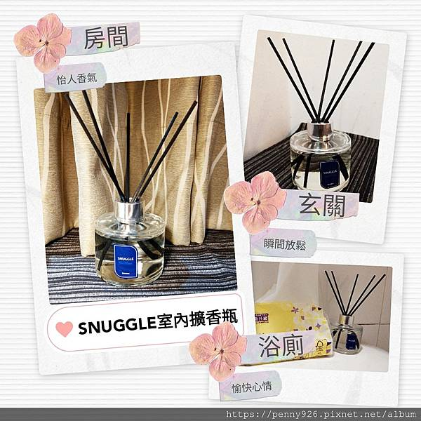 SNUGGLE-02.jpg