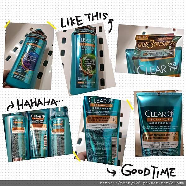 CLEAR-02.jpg
