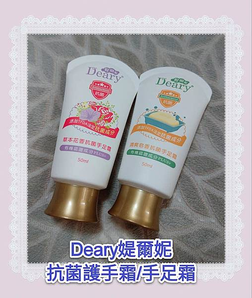 Deary-01.jpg