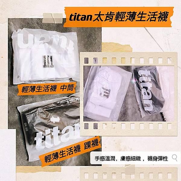 titan-01.jpg