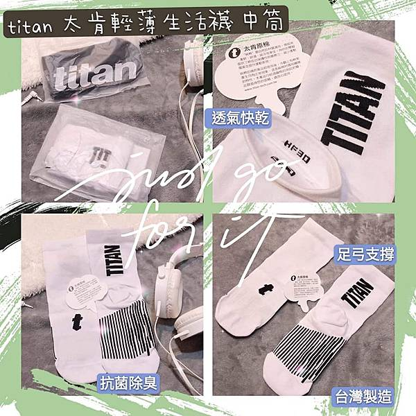 titan-02.jpg