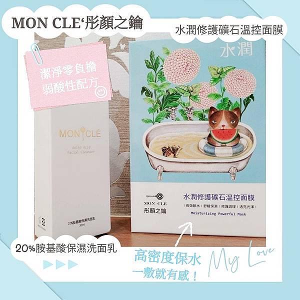 MON CLE-01.jpg