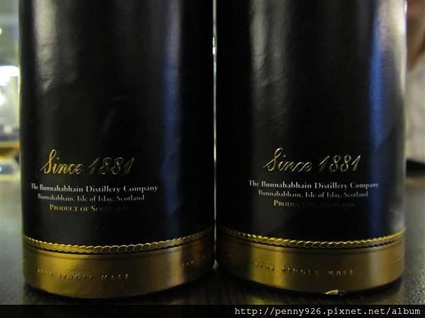 IMG_0299 (Large).JPG