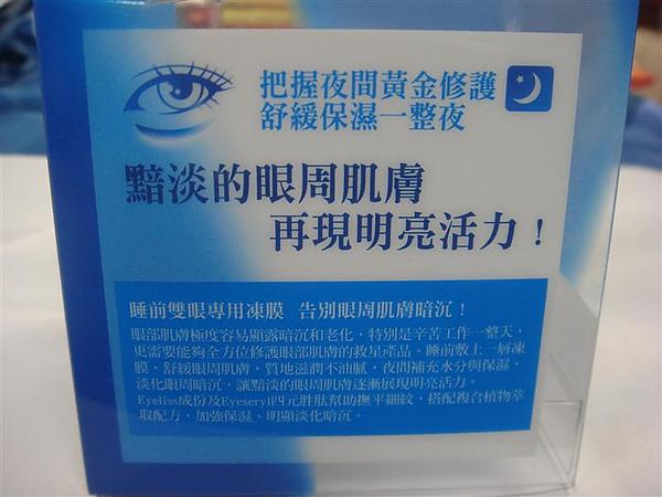 DSC01803 (Medium).JPG