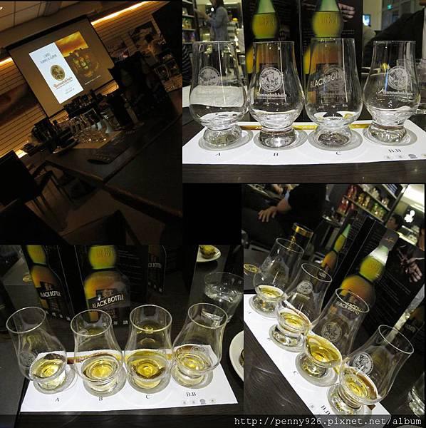 4社[蘇格蘭布納哈本威士忌品酪學習之旅]1.jpg