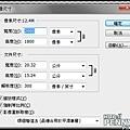 GIFtutorial01.JPG